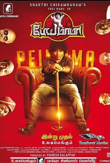 Pei Mama (2021) HDRip Tamil Full Movie Watch Online Free
