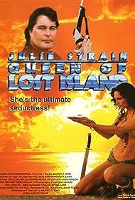 Julie Strain and Robert Z'Dar in The Devil's Pet (1994)