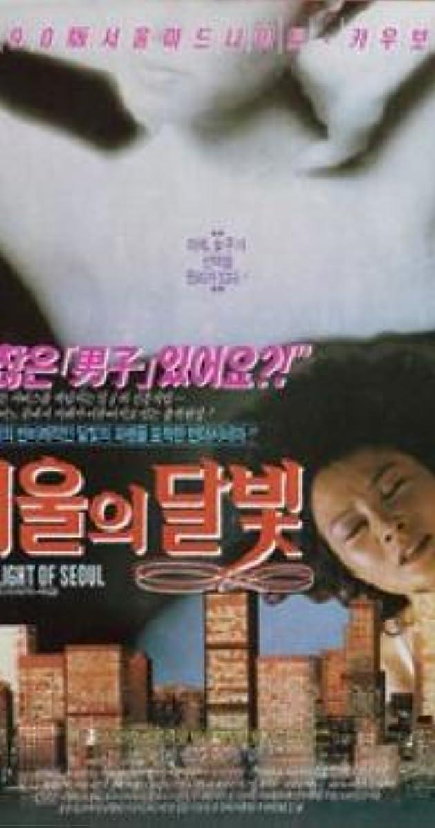 Image Seoului dalbit