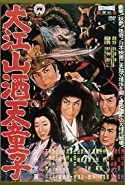 The Demon of Mount Oe Poster