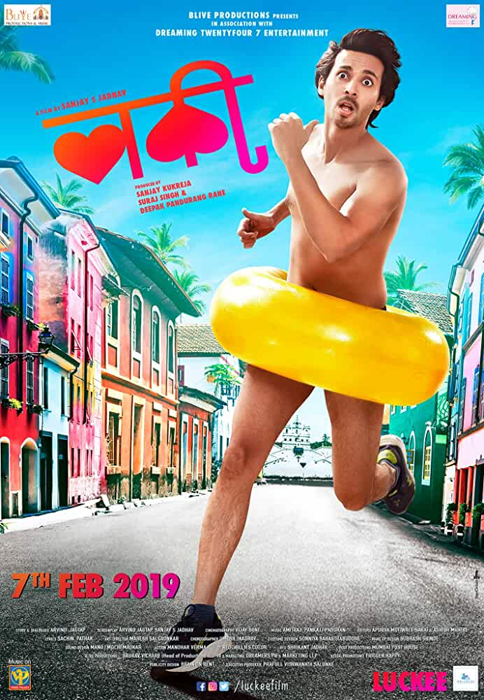 Luckee (2019) Marathi 1080p 720p NF WEB-DL H264
