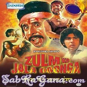 Naseeruddin Shah Zulm Ko Jala Doonga Movie