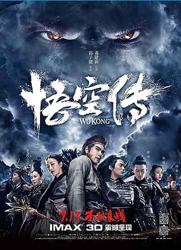 The Tales Of Wukong (2017) BluRay 720p [Hindi – Telugu – Tamil – Chinese] x264 AAC Esub