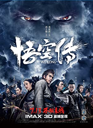 Download Wukong Full Movie