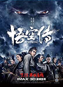 Download hindi movie WuKong