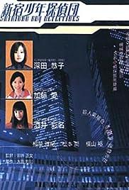 Shinjuku Boy Detectives (1998) filme kostenlos