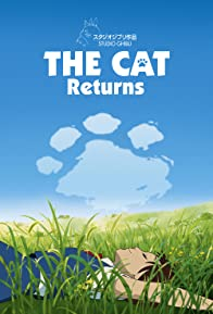 Primary photo for The Cat Returns