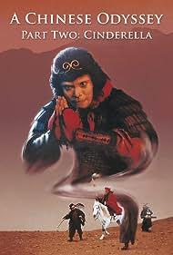Sai yau gei: Sin leui kei yun (1995) Poster - Movie Forum, Cast, Reviews