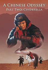 Sai yau gei: Sin leui kei yun(1995) Poster - Movie Forum, Cast, Reviews