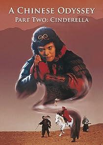 A Chinese Odyssey Part Two: Cinderellaไซอิ๋ว 95 เดี๋ยวลิงเดี๋ยวคน