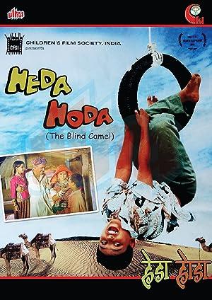 Heda Hoda movie, song and  lyrics