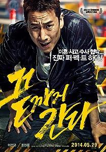 Latest movies video download Kkeut-kka-ji-gan-da by Geun-seop Jeong [360x640]