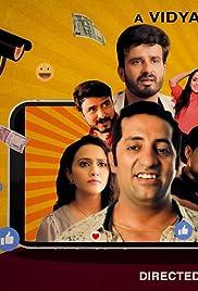 Wrongleela 2021 Hindi Movie JC WebRip 300mb 480p 1GB 720p 3GB 6GB 1080p