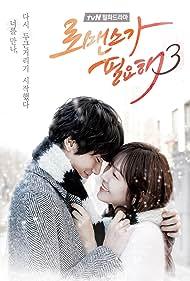 Kim So-yeon and Sung Jun in I Need Romance 3 (2014)