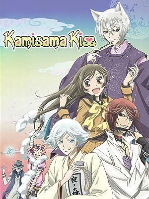 دانلود زیرنویس فارسی سریال Kamisama hajimemashita 2012 فصل 1 هماهنگ با نسخه 720p