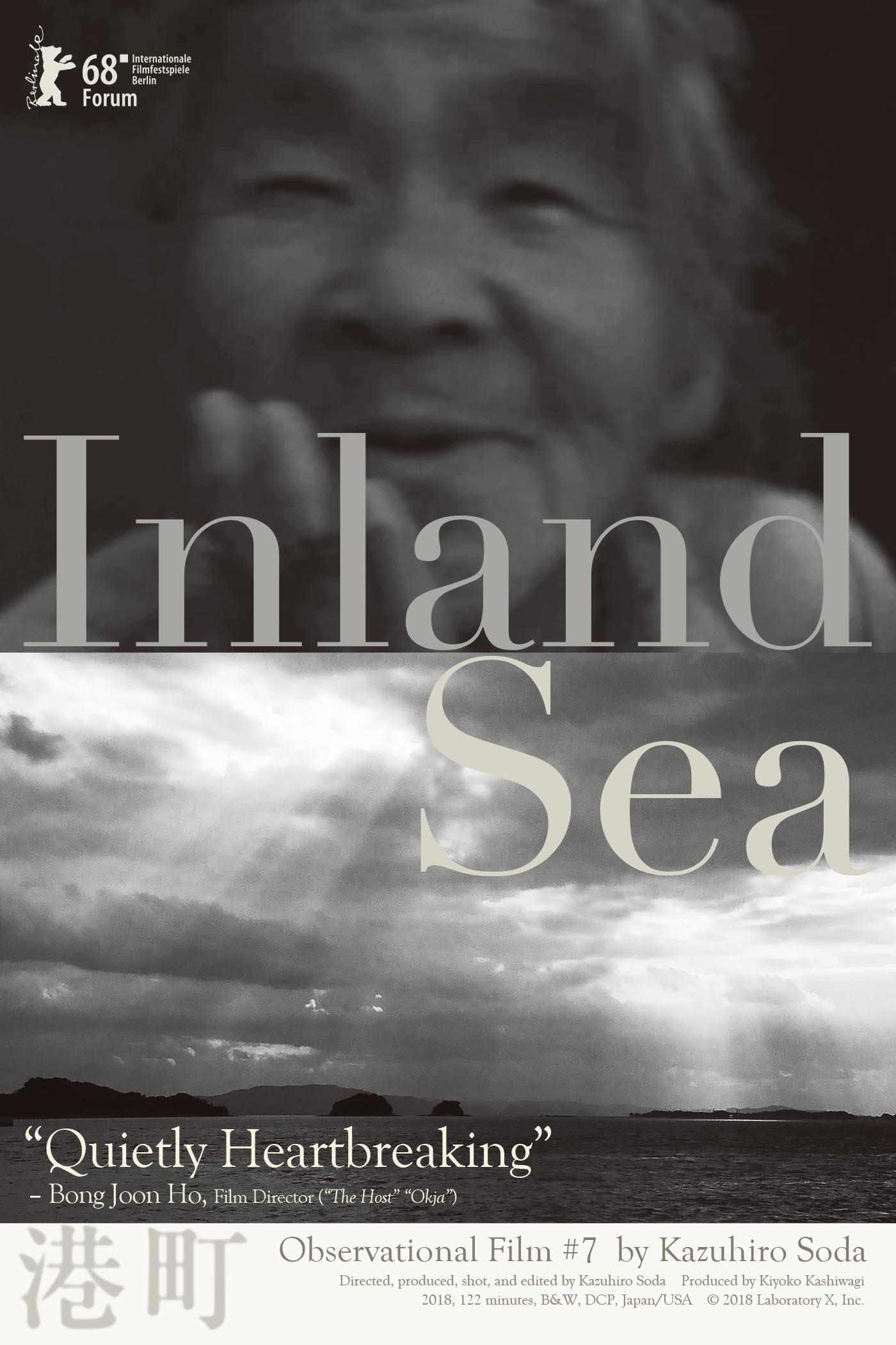 Inland Sea (2018) - IMDb