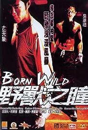 Ye shou zhi tong (2001) film en francais gratuit