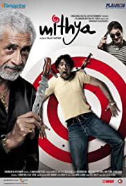 Mithya(2008) Poster - Movie Forum, Cast, Reviews