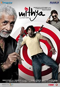 Movietimes Mithya  [1080i] [1280x768] by Rajat Kapoor (2008)