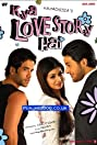 Kya Love Story Hai (2007) Poster
