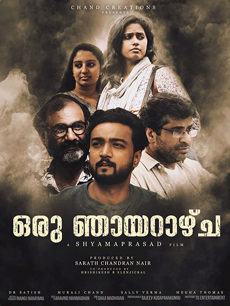 Oru Njayarazhcha 2019 Malayalam HDRip 410MB Download