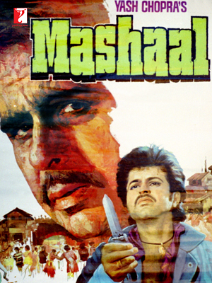Javed Akhtar Mashaal Movie
