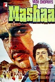 Mashaal (1984) film en francais gratuit