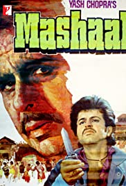 Mashaal (1984) Poster - Movie Forum, Cast, Reviews