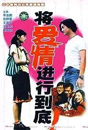 Jiang Ai Qing Jin Xing Dao Di Poster
