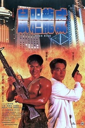 Jet Li High Risk Movie
