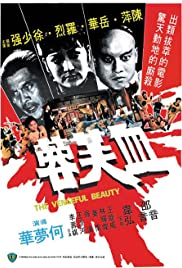 Watch Movie The Vengeful Beauty (1978)