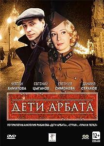 ipod free movie downloads Deti Arbata [640x352]