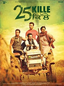 Good site to watch free movie 25 Kille by Pankaj Batra [h264]