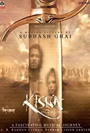 Kisna: The Warrior Poet Poster