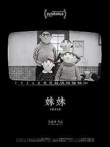 Sister (IV) (2018)
