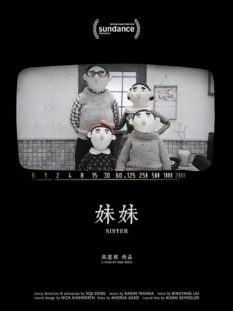 Sister (2018)