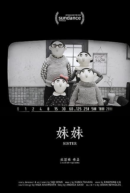 Film: Yukarıdaki Çocuk