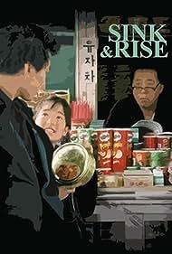Sink & Rise Poster - Movie Forum, Cast, Reviews