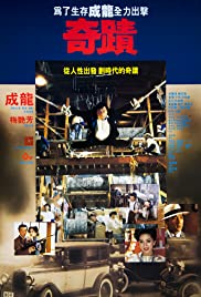 Miracles (1989) Kei zik The Canton Godfather 1080p