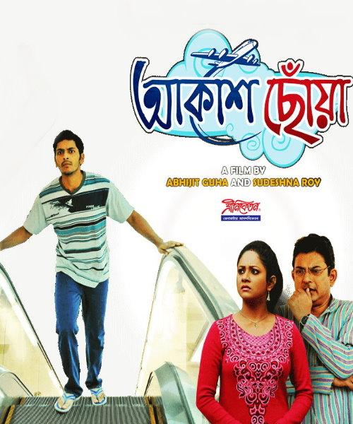 Akash Choan (2020) Bengali Movie 720p HDRip 700MB Download