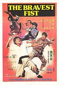 Movie websites free watch online Yi shan wu hu Hong Kong [mpeg]