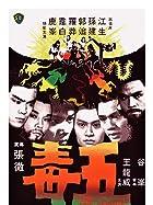 Os Cinco Venenos de Shaolin
