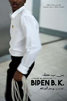 Bipen B. K. (2019)