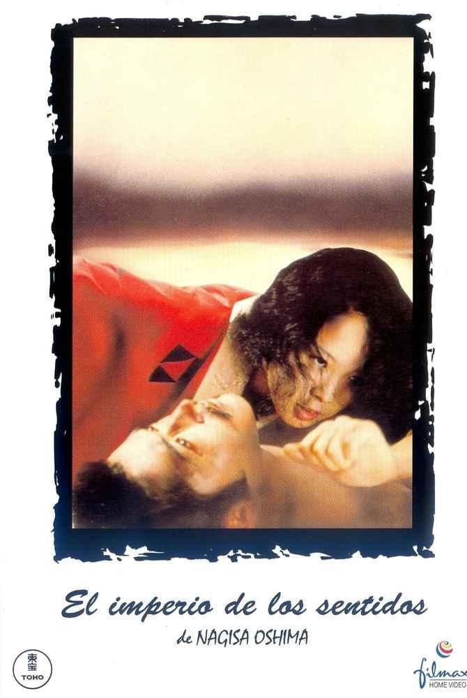 Ai no korîda (1976)