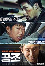 Confidential Assignment Poster