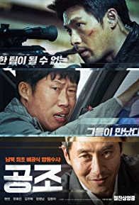 Primary photo for Confidential Assignment