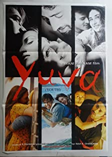 Youth (2004)