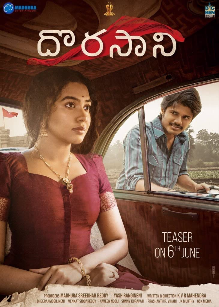 Tejasvini 3 (Dorasani) (2019) Hindi Dubbed