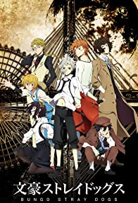 Primary photo for Bungou Stray Dogs