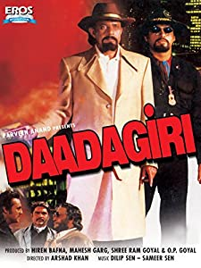 Daadagiri movie free download in hindi